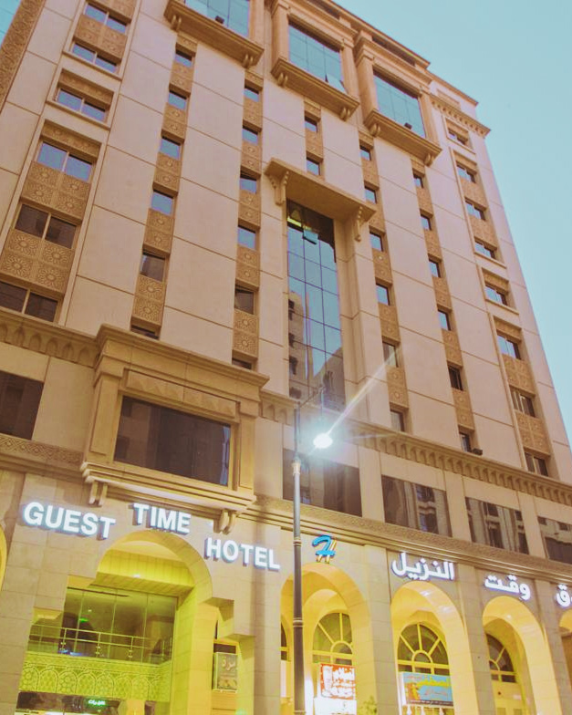 Guest TIme Hotel 01